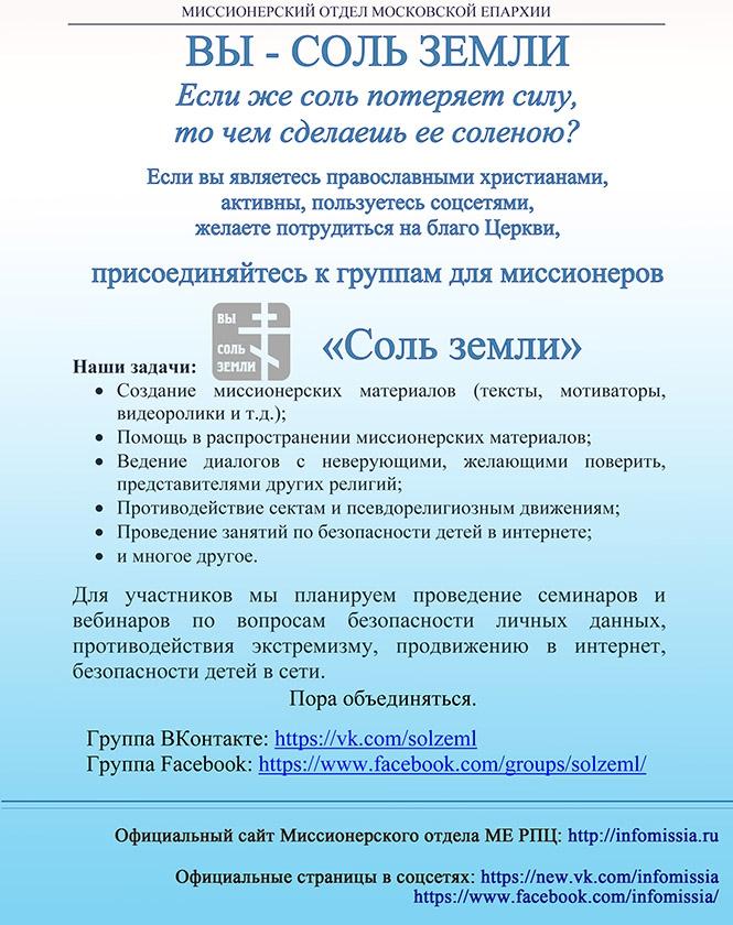 http://sertan_wp.ru/userfiles/sol.jpg