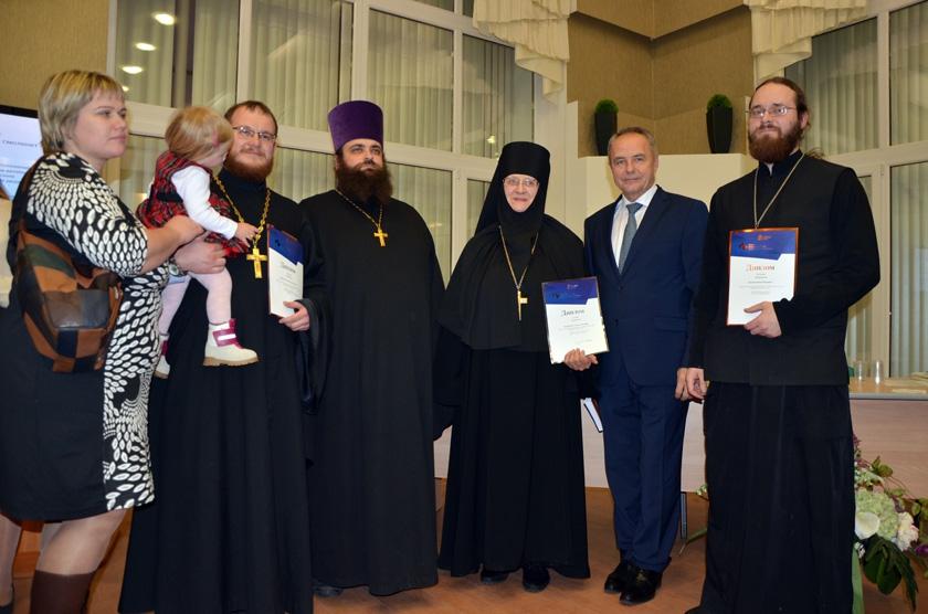 Торжественная церемония награждения лауреатов премии «Наше Подмосковье»