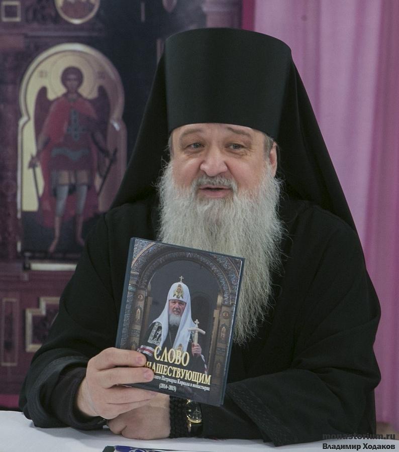 Участие в конференции «Древние монашеские традиции в контексте современности»