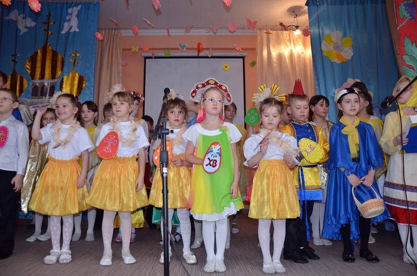 Пасхальный концерт в Воскресной школе