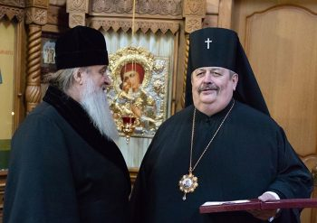 Делегация Польской Православной Церкви