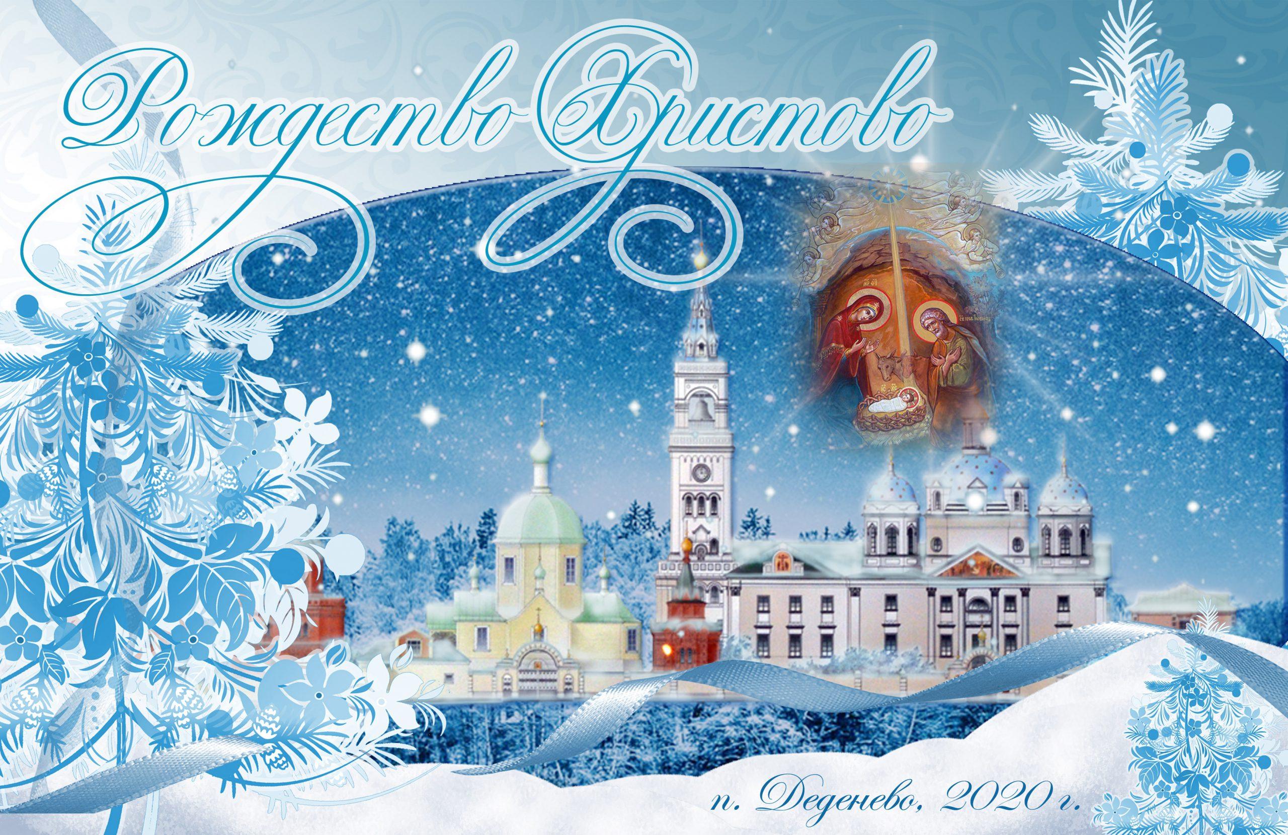 Видео «Рождественский концерт»