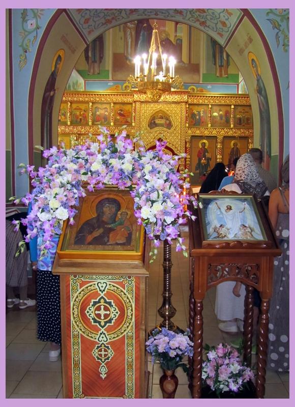 День празднования Иконы Божией Матери «Влахернская»